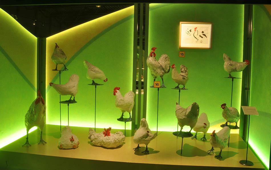 Musée De La Bresse: Fabulous Fowl